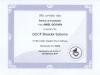 Gccf-Breeder-Scheme-2013