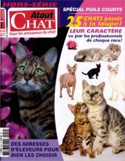 le Magazine A tout Chat sur les Mau Egyptiens de Mai